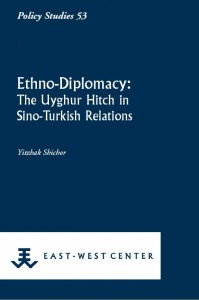 2009 The Uyghur Hitch in Sino-Turkish Relations