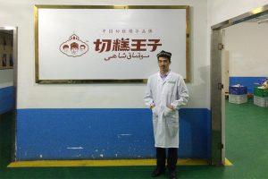 uyghur-entrepreneur-fights-prejudice-one-nut-cake-time-001_0