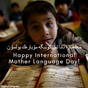 language-day